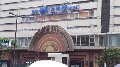 西鉄の天神駅中央口