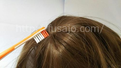 歯ブラシマッサージの方法