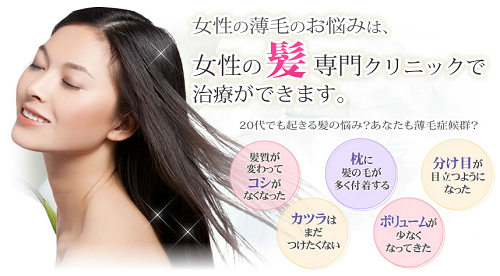 東京ビューティークリニックの公式サイト